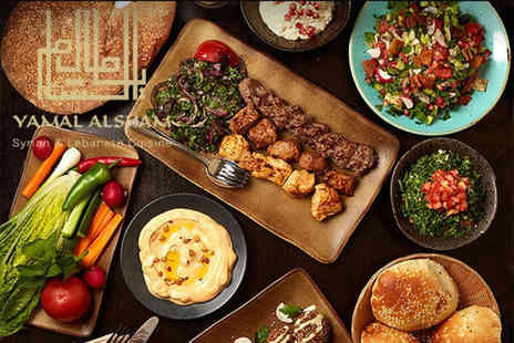 Yamal Alsham Imperial Wharf - 11 course mezze tasting menu for two people and a glass of house wine each - Save 71%