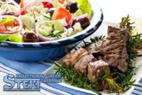 Stekis - Two Course Greek Meal For Two - Save 61%