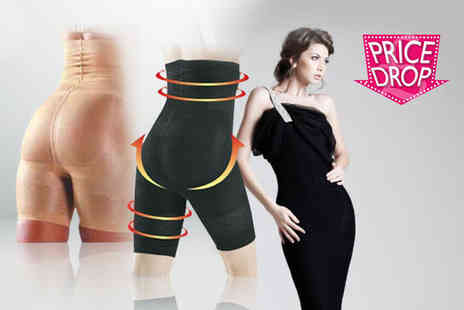 Fizzy Peach - Pair of spandex firm control body contouring pants  - Save 87%