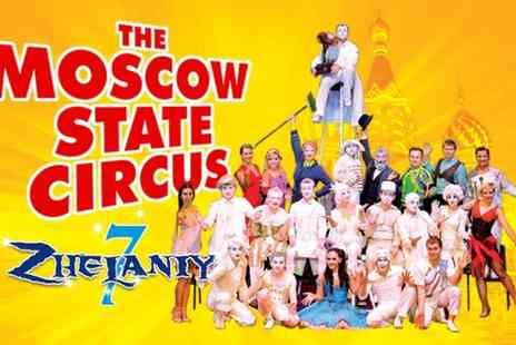 Moscow State Circus - Moscow State Circus on 12 To 16 October, Recreation Ground Car Park - Save 53%