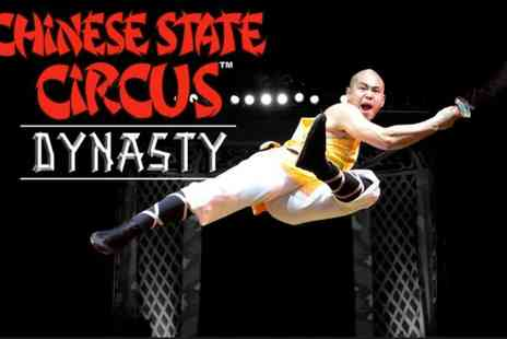 Chinese State Circus - Tickets to Chinese State Circus, Dynasty with Brochure feat Shaolin Warriors, Ipswich and Norfolk on 4 to 16 April - Save 55%