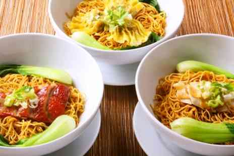 Hans Kitchen - Two Course Chinese Meal for Two or Four - Save 48%