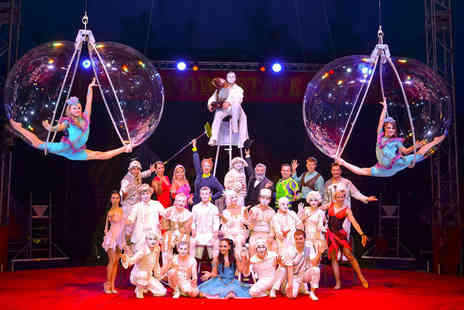 The European Events Corporation - Grandstand ticket to the Moscow State Circus production of Miracles - Save 0%