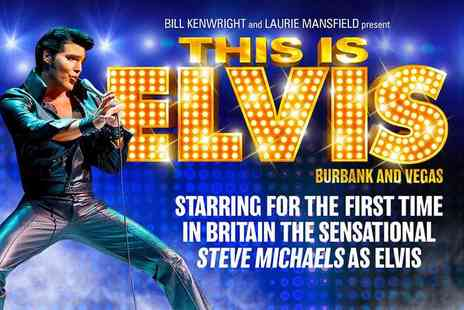 ATG Tickets - This Is Elvis Tickets - Save 46%
