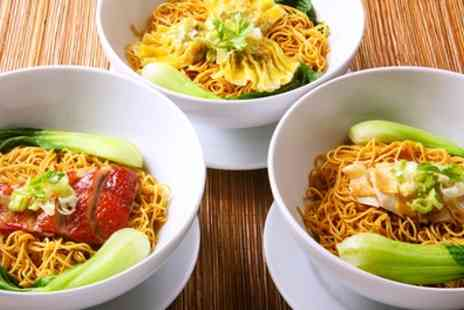 Chin Chin - Two Course Chinese Meal for Two or Four - Save 43%
