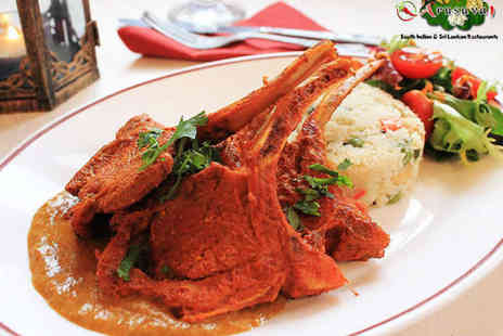 Jumaira Spice - Starter and a main for two people - Save 41%