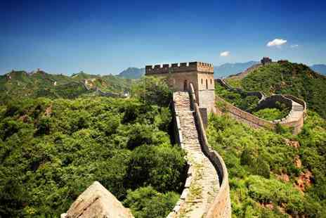 Essentiel China Tour - Four Star Must Visit Cultural and City Discovery - Save 0%